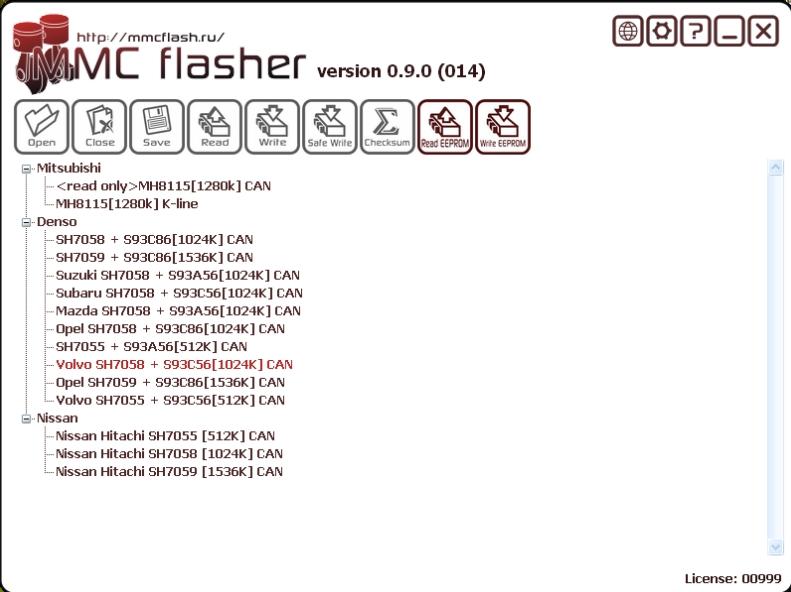 mmc flasher скачать бесплатно